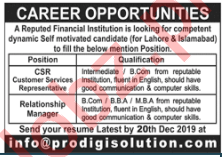 CSR Relationship Manager Jobs in Lahore