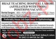 Hijaz Teaching Hospital Lahore Jobs 2020
