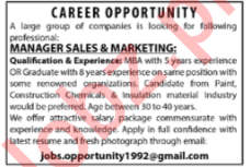 Sales Manager Marketing Manager Jobs in Lahore