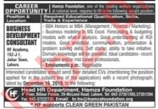 Business Development Consultant Job in Lahore