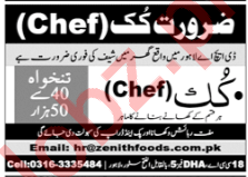 Chef Job in Lahore