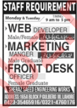 Front Desk Officer Web Developer Jobs in Lahore