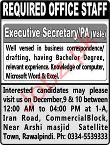 Executive Secretary Jobs in Islamabad