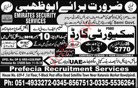 Prefesia Recruitment Services Jobs in Abu Dhabi