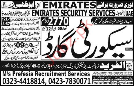 Security Guard Jobs in UAE