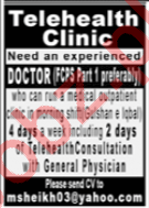 Doctor jobs in Telehealth Clinic