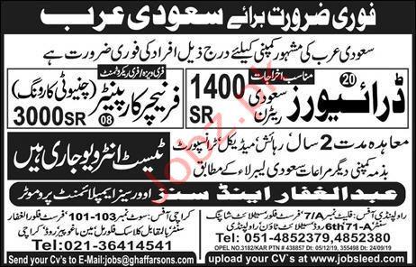 Furniture Carpenter Driver Jobs in Saudi Arabia