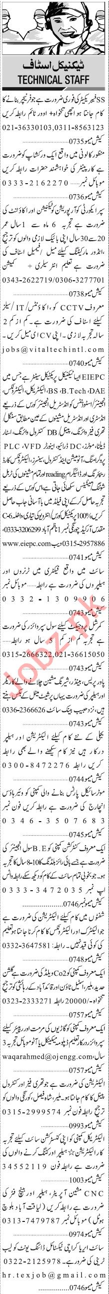 Jang Sunday Classified Ads 9th Dec 2019 for Technical Staff