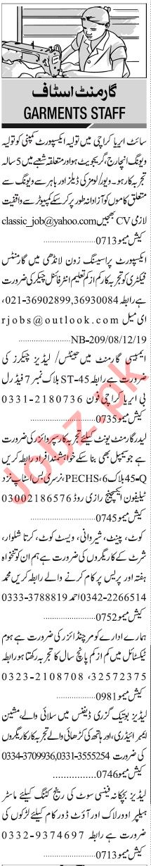 Jang Sunday Classified Ads 9th Dec 2019 for Garments Staff