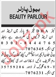 Jang Sunday Classified Ads 9th Dec 2019 for Beauty Parlour