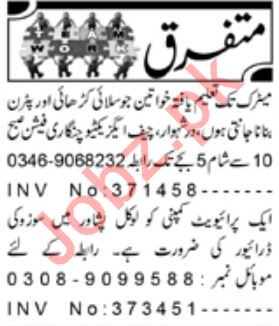 Garments Staff & Drivers Jobs 2019