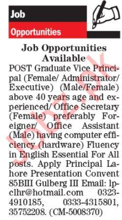 Administrator Jobs in Private Company