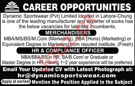 Dynamic Sportswear Private Limited Jobs 2019 in Lahore