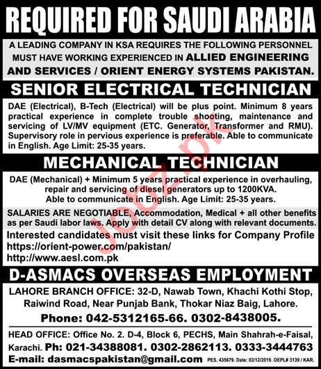 Technical Staff Jobs 2019 in Saudi Arabia