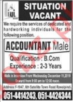 IIUI Schools Job For Accountant in Rawalpindi