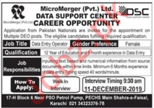 MicroMerge Pvt Ltd Walk In Interviews in Karachi