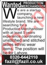 Production Merchandiser Job 2019 in Lahore