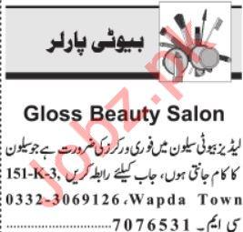 Gloss Beauty Salon Jobs 2019 in Lahore