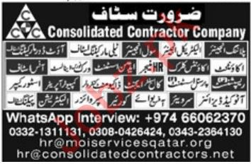 Consolidated Contractor Company CCC Jobs 2019 For Qatar