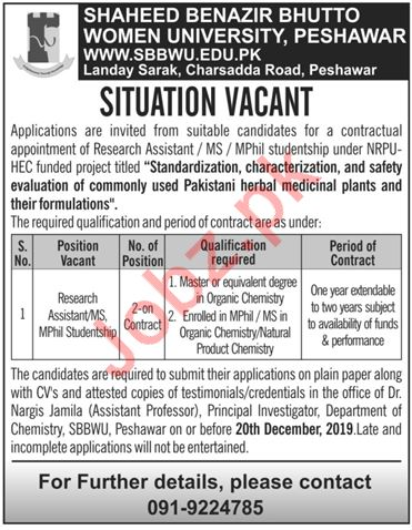 Shaheed Benazir Bhutto Women University Jobs 2019