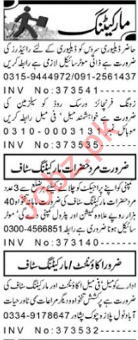 Marketing Staff Jobs 2019 in Peshawar KPK