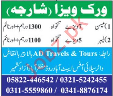 Mason & Labour Jobs Career Opportunity in UAE