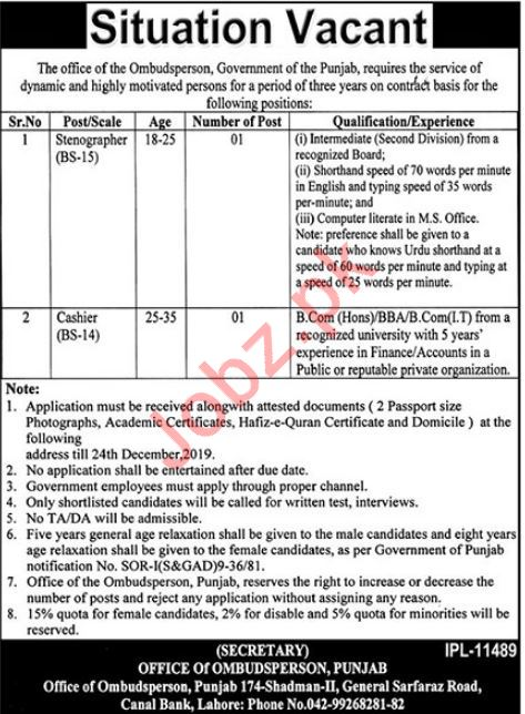 Stenographer & Cashier Jobs 2019 in Lahore