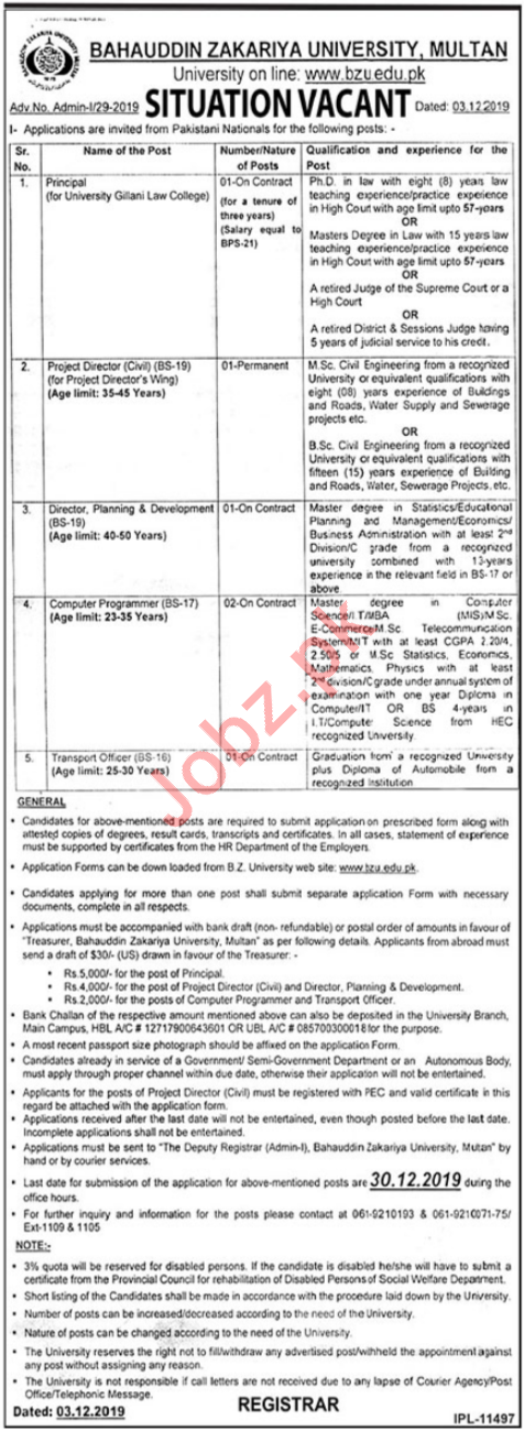 Bahauddin Zakariya University BZU Jobs 2019 in Multan