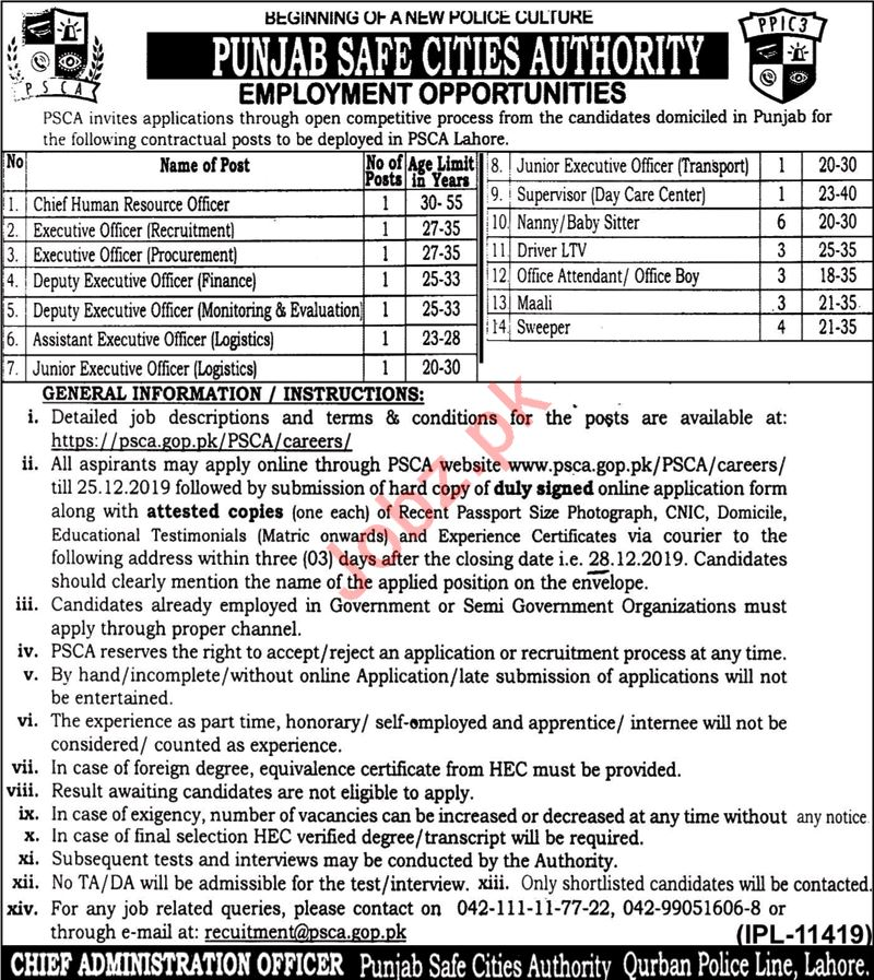 Punjab Safe Cities Authority PSCA Jobs 2019 For Lahore
