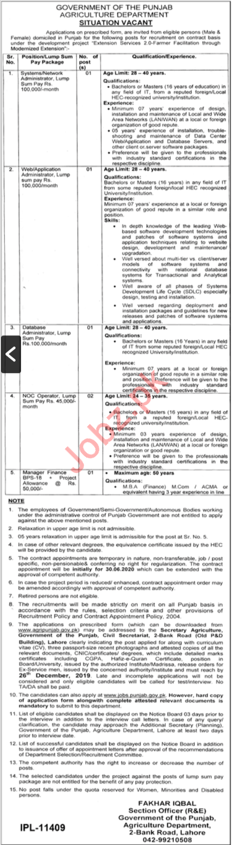 Agriculture Department Jobs 2019 in Lahore