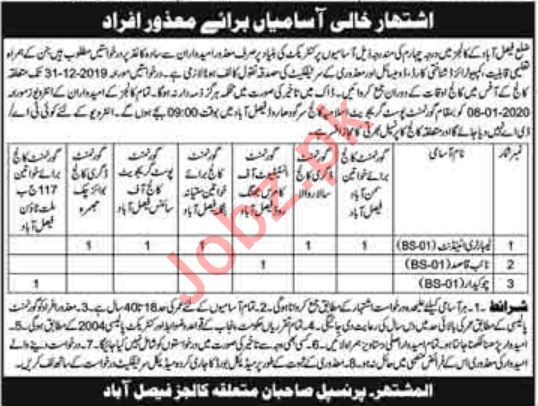 Government Colleges Faisalabad Jobs 2020