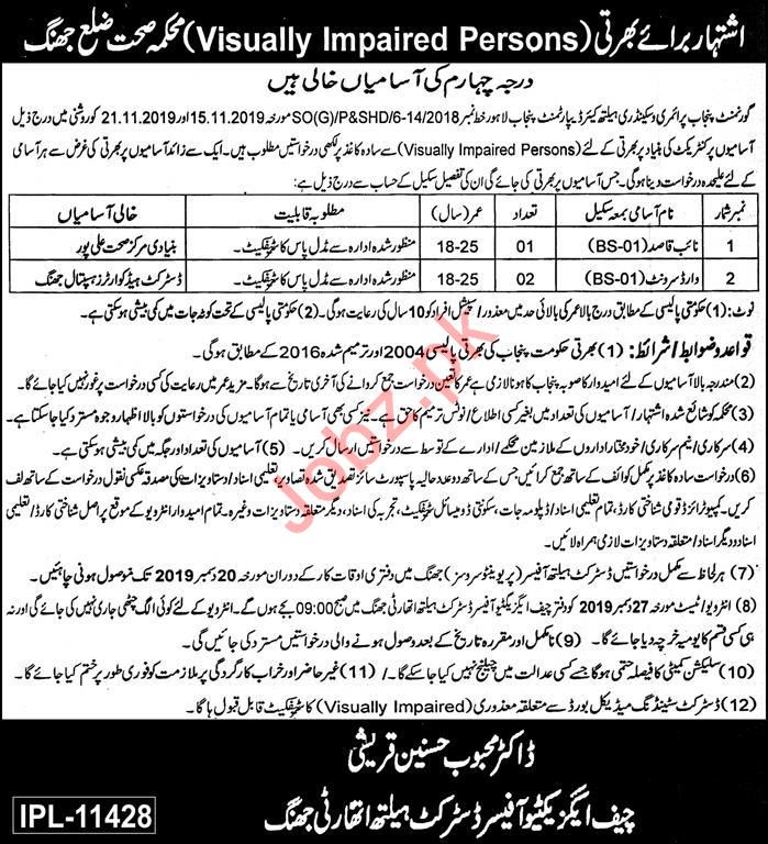 Health Department Jobs For Visually Impaired Persons