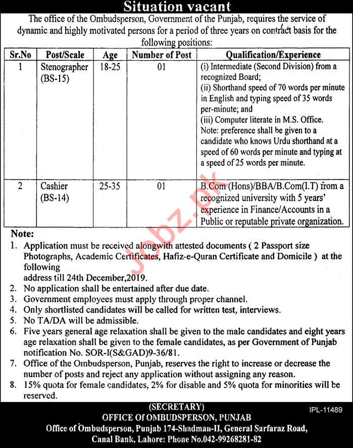 Office of the Ombudsperson Jobs 2019 in Lahore