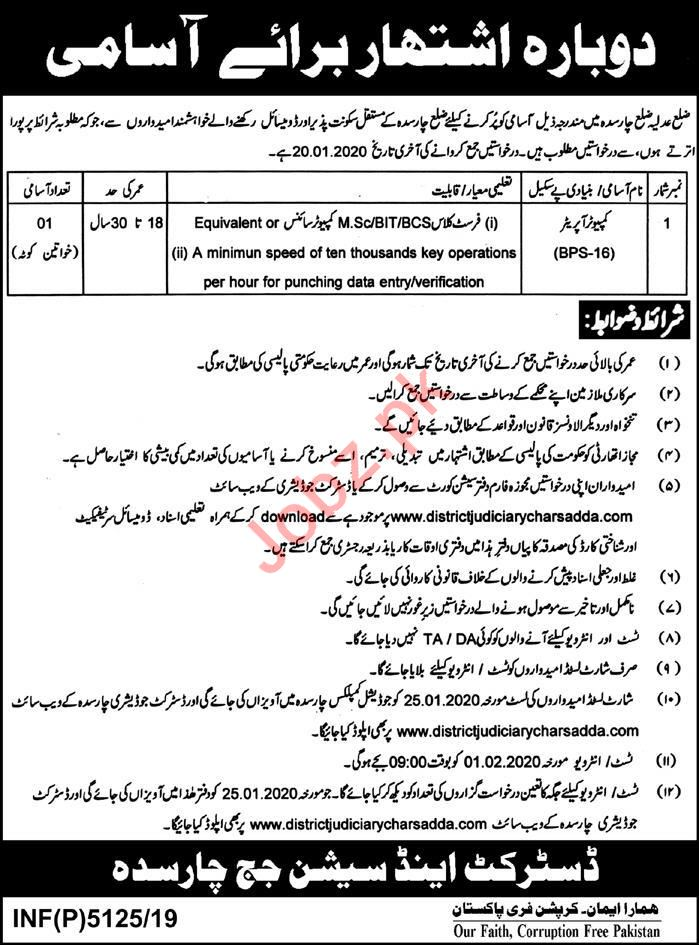 District Judiciary Job 2019 For Charsadda KPK