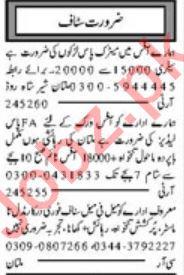 Male & Female Staff Jobs Open in Multan 2019