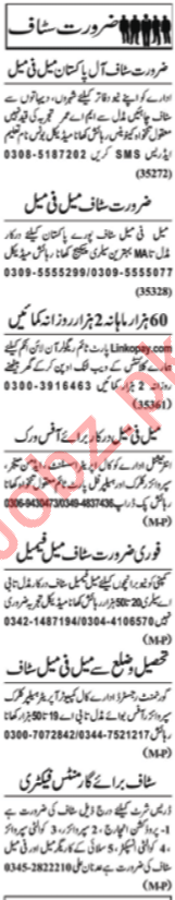 Daily Nawaiwaqt Newspaper Classified Jobs 2019 In Lahore