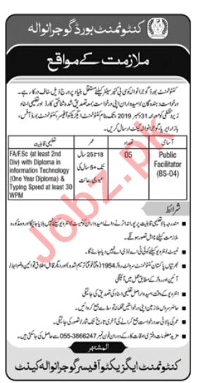 Public Facilitator Jobs in Cantonment Board Gujranwala