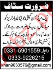 Medical Representative Job in Abbottabad