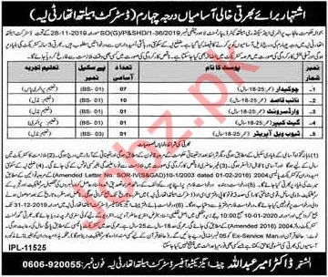 District Health Authority Jobs 2019 in Layyah