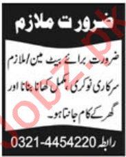 Batman Jobs Career Opportunity in Abbottabad