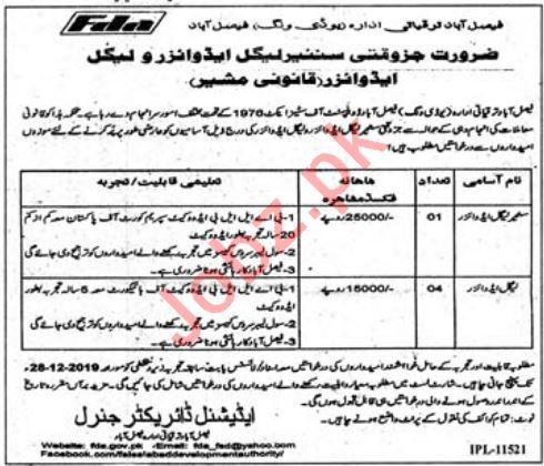 Faisalabad Development Authority FDA Legal Advisor Jobs 2020