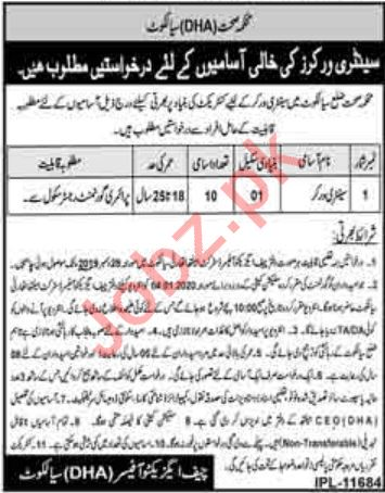 Health Department Sialkot Jobs 2019 for Sanitary Workers