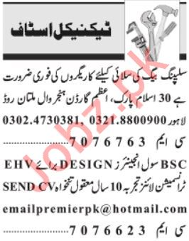 Technical Staff Jobs 2020 in Lahore