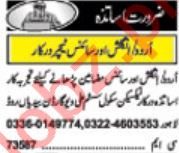 Lexicon School System Jobs For Teaching Staff in Lahore