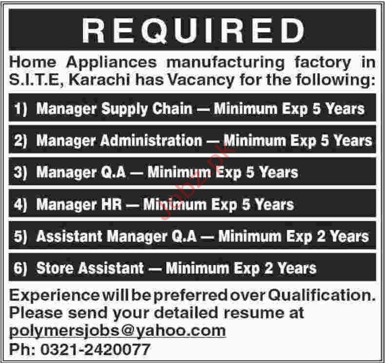 Home Appliances Manufacturing Company Jobs in Karachi