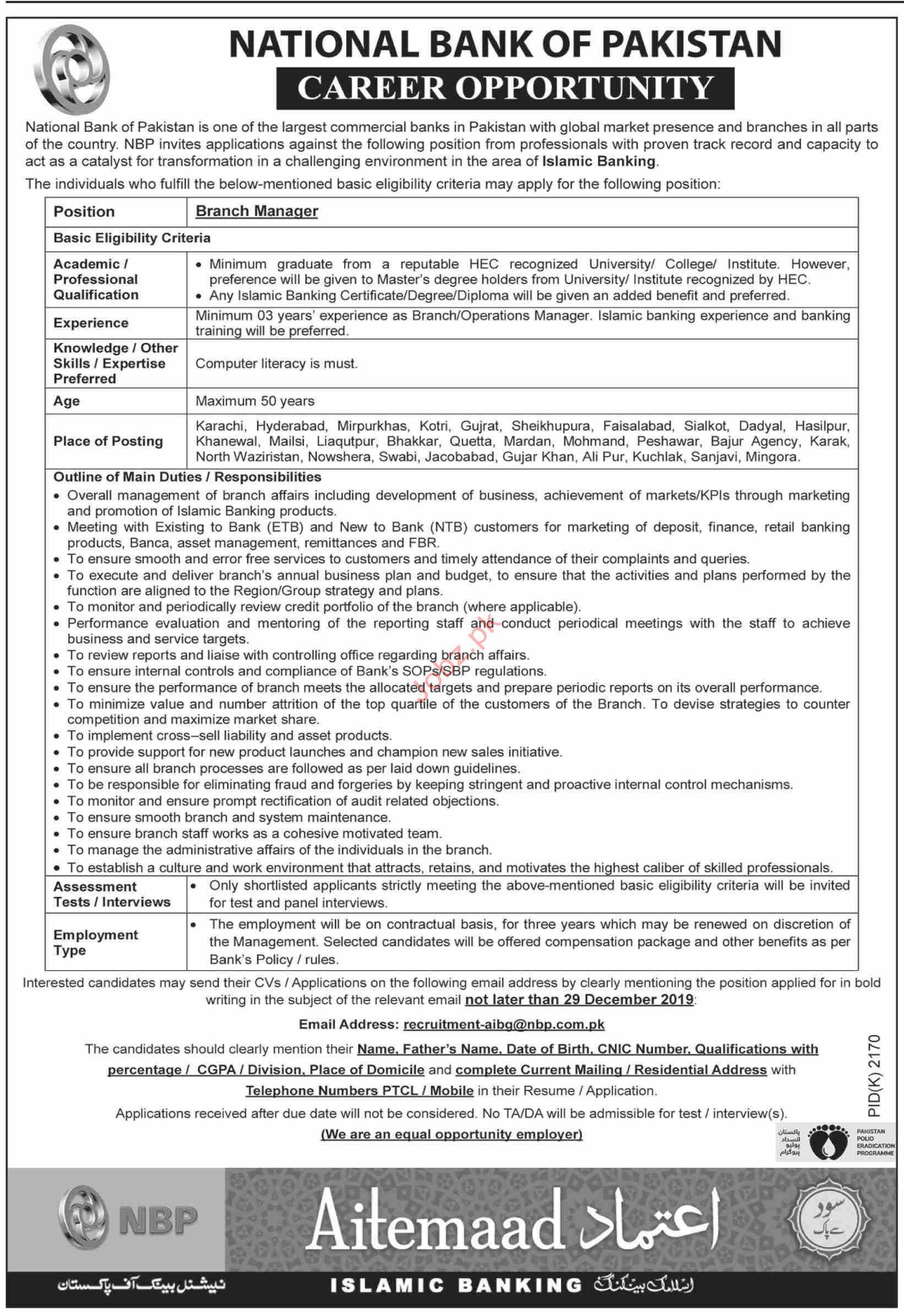 National Bank of Pakistan NBP Branch Manager Jobs 2020