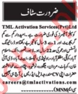 Sales Officers Jobs 2020 in Islamabad