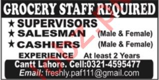 Grocery Staff Jobs 2020 in Lahore