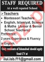 IIUI Schools Jobs 2020 For Teaching Staff in Islamabad