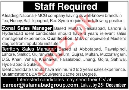 FMCG Company Sales Manager Jobs 2020